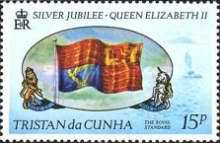 [The 25th Anniversary of Regency of Queen Elizabeth II, type FR]