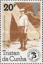 [The 75th Anniversary of Boy Scout Movement, type KC]