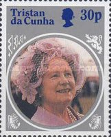 [The 85th Anniversary of the Birth of Queen Elizabeth The Queen Mother, 1900-2002, type MJ]