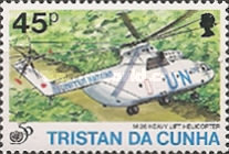 [The 50th Anniversary of United Nations, type TX]