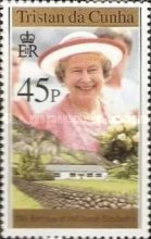 [The 70th Anniversary of the Birth of Queen Elizabeth II, type UF]