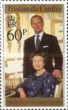 [The 70th Anniversary of the Birth of Queen Elizabeth II, type UG]
