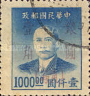 [China Empire Postage Stamps Surcharged, type A3]