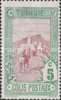 [Parcel Post Stamps, type A]