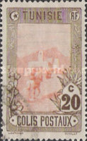 [Parcel Post Stamps, type A2]