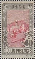 [Parcel Post Stamps, type A4]