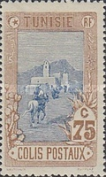 [Parcel Post Stamps, type A6]