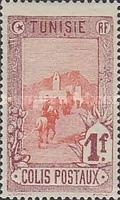 [Parcel Post Stamps, type A7]