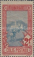[Parcel Post Stamps, type A8]