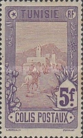 [Parcel Post Stamps, type A9]