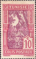 [Parcel Post Stamps, type B1]