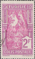 [Parcel Post Stamps, type B10]