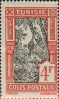 [Parcel Post Stamps, type B11]