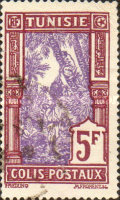 [Parcel Post Stamps, type B12]