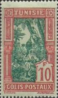 [Parcel Post Stamps, type B13]