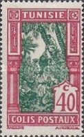 [Parcel Post Stamps, type B4]