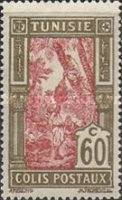 [Parcel Post Stamps, type B6]