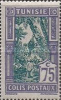 [Parcel Post Stamps, type B7]