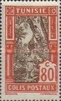 [Parcel Post Stamps, type B8]