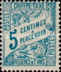 [Postage Due Stamps, type E2]
