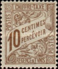[Postage Due Stamps, type E3]