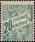 [Postage Due Stamps, type E4]