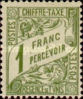 [Postage Due Stamps, type E7]
