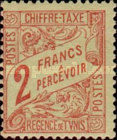 [Postage Due Stamps, type E8]