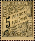 [Postage Due Stamps, type E9]