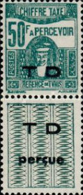 [Not Issued Postage Due Stamps with Overprinted Vignette, type G4]