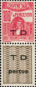 [Not Issued Postage Due Stamps with Overprinted Vignette, type G5]
