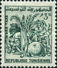 [Agricultural Products, type J2]