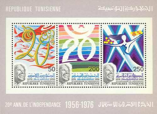 [The 20th Anniversary of Independence, type ]