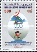 [Mediterranean Games, Tunis, type ]
