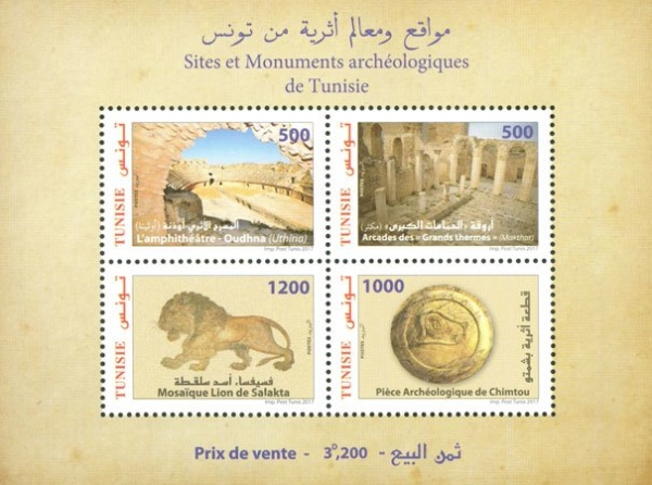 [Archeological Sites and Monuments of Tunisia, type ]