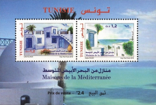 [EUROMED Issue - Houses of the Mediterranean, type ]
