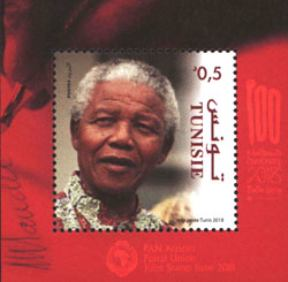 [Joint PAPU Issue - The 100th Anniversary of the Birth of Nelson Mandela, 1918-2013, type ]
