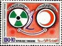 [Tunisian Red Crescent, type AAD]