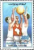 [African Basketball Championships, type AAR]