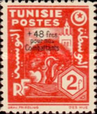 [Forces Welfare Fund - Overprinted