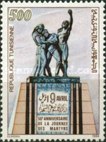 [The 50th Anniversary of Martyrs' Day, type ABH]