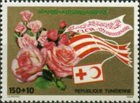 [The 125th Anniversary of International Red Cross, type ABI]