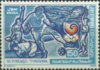 [Olympic Games - Seoul, South Korea, type ABK]