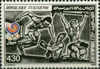[Olympic Games - Seoul, South Korea, type ABL]