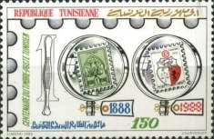 [The 100th Anniversary of First Tunisian Postage Stamps, type ABR]