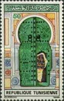 [Tunis Doorways and Fountains, type ABS]