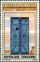 [Tunis Doorways and Fountains, type ABU]