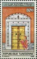 [Tunis Doorways and Fountains, type ABW]