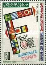 [International Fair, Tunis, type ACG]