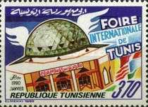 [International Fair, Tunis, type ACH]
